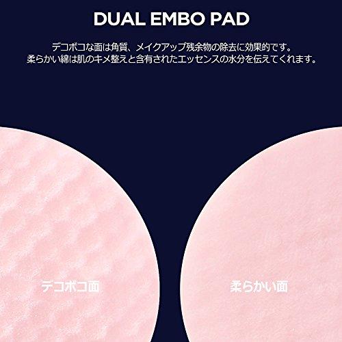 [ブリブリ]VELYVELYピンクピリングパッド60枚海外直送品pinkpeelingpads[並行輸入品]