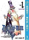 D.Gray-man【期間限定無料】 1 (ジャンプコミックスDIGITAL)