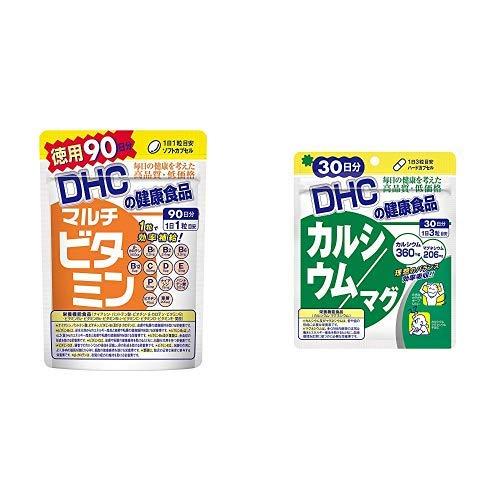 【セット買い】DHC マルチビタミン 徳用90日分 & カルシウム/マグ 30日分