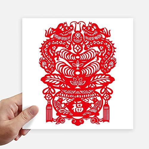 DIYthinker China Rode Draak Vis Blad Patroon Vierkante Stickers 20Cm Wandkoffer Laptop Motobike Decal 4 Stks