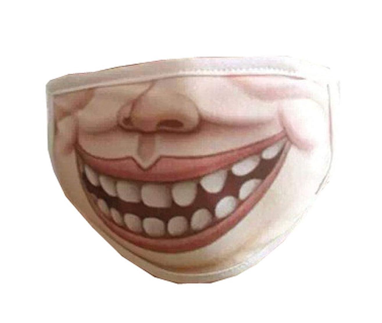 裏切り者内向き誘発する面白い口のマスク、かわいいユニセックス顔の十代のマスク(G2)