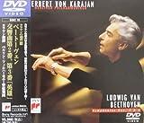 ベートーヴェン:交響曲第2番ニ長調[SIBC-19][DVD]