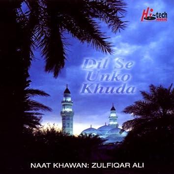 Dil Se Unko Khuda - Islamic Naats