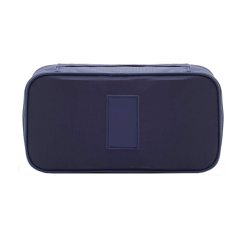 それシンカン首尾一貫したトラベル収納袋防水ブラジャー下着荷物預かり袋服仕上げパッケージ洗濯バッグポータブルサブパッケージダークブルー26 * 12 * 13CM