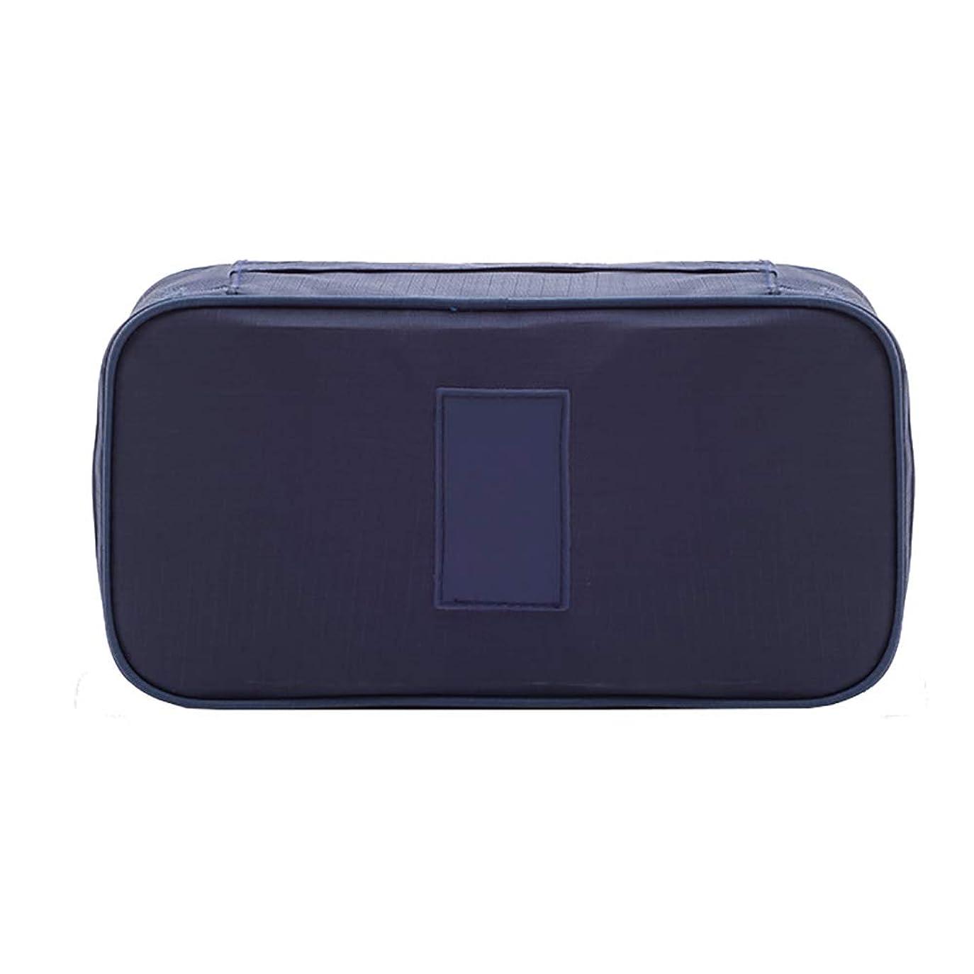 冷蔵庫以内に器用トラベル収納袋防水ブラジャー下着荷物預かり袋服仕上げパッケージ洗濯バッグポータブルサブパッケージダークブルー26 * 12 * 13CM