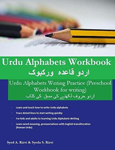 Urdu Alphabets Workbook: Urdu Alphabets Writing Practice (Preschool Workbook for writing) (Urdu Edition)