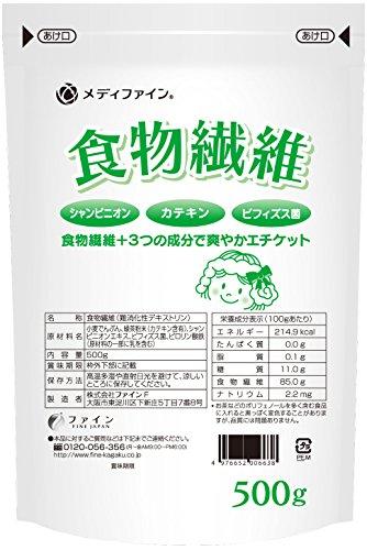 ファイン ファイン 食物繊維 500g