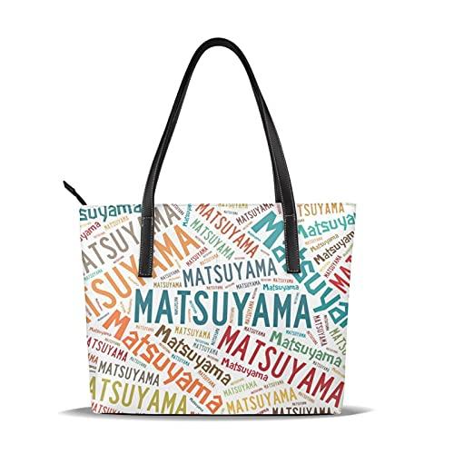トートバッグ Matsuyama 松山 - 日本の姓 ハンドバッグ ショルダーバッグ Puレザー カバン 大容量 通勤 旅行 軽量 One Size Black