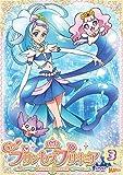 Go!プリンセスプリキュア vol.3 [Blu-ray]