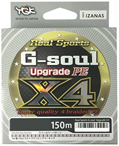 よつあみ(YGK) PEライン 0.2号 4lb 4本 150m Gソウル X4 アップグレード グリーン