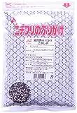 ニチフリ ごま塩 黒 500g