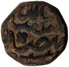 Copper Dam Coin of Akbar @ Arunrajsofia