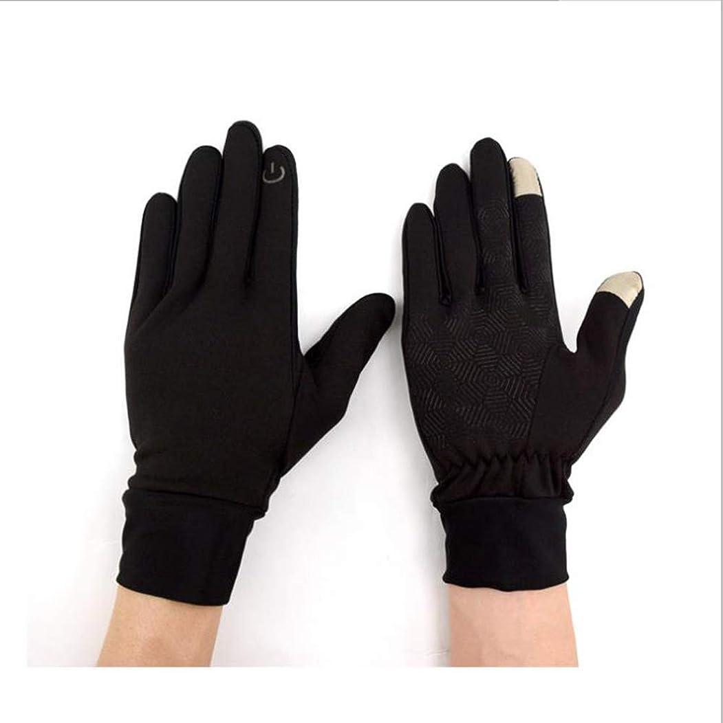 縮約性差別スイス人手袋暖かいタッチスクリーン手袋フルフィンガープラスベルベットミディアム厚手ランニングサイクリング滑り止め防水アウトドアスポーツ手袋