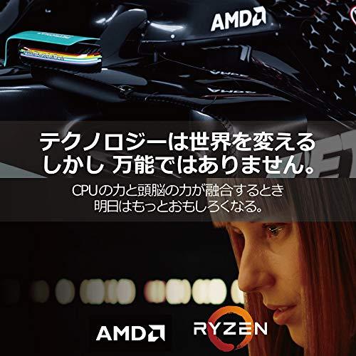 『AMD Ryzen 3 3200G with Wraith Stealth cooler 3.6GHz 4コア / 4スレッド 65W【国内正規代理店品】 YD3200C5FHBOX』の3枚目の画像