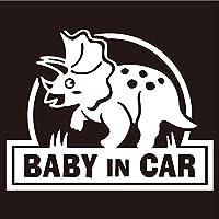 imoninn BABY in car ステッカー 【パッケージ版】 No.72 トリケラトプスさん (白色)