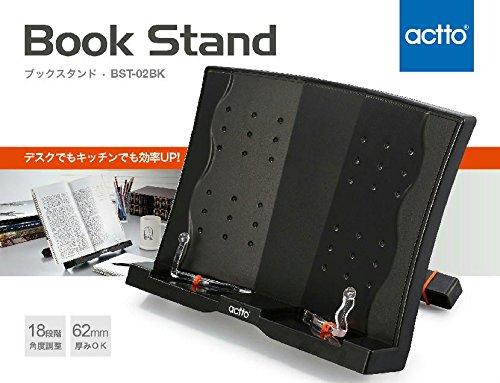 acttoBST-02BKブックスタンド