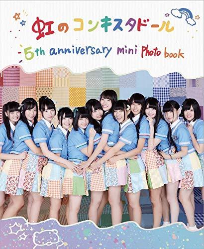 虹のコンキスタドール 5th anniversary mini photo book