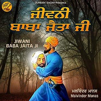 Jiwani Baba Jaita Ji
