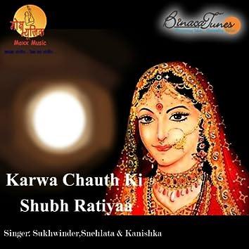 Karwa Chauth Ki Shubh Ratiyaa