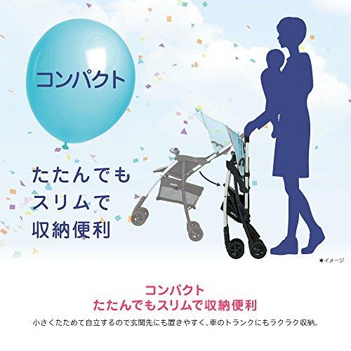 ニューウェルブランズ・ジャパンAprica(アップリカ)『マジカルエアーAE』
