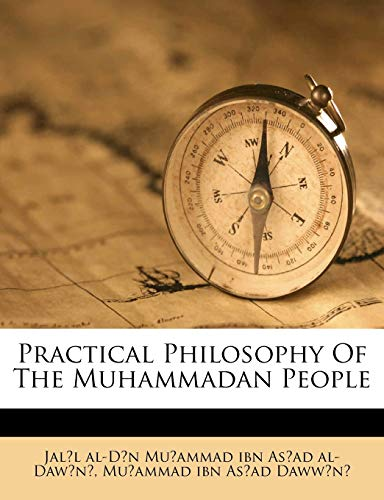 Practical Philosophy Of The Muhammadan People
