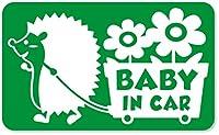 imoninn BABY in car ステッカー 【マグネットタイプ】 No.62 花屋のハリさん (緑色)