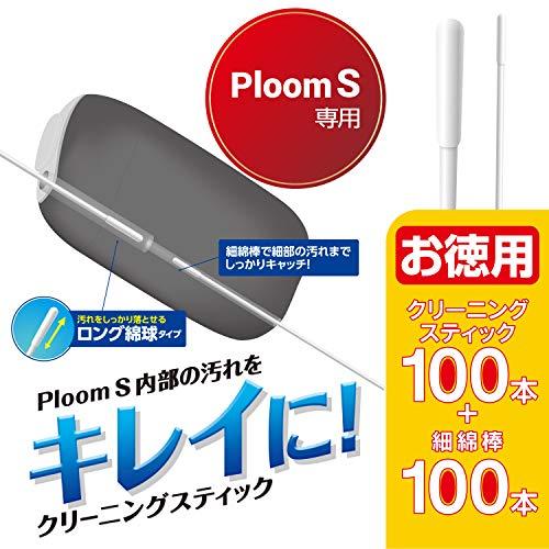 エレコム 電子タバコアクセサリ PloomS クリーニングスティック100本 細綿棒100本 ET-PSCL1L 1個 ELECOM