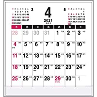 卓上カレンダー【2021年 4月始まり】CD メイト CTN-581