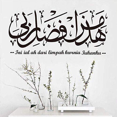 BHDSV Muslimisches Wohnzimmer Schlafzimmer TV Hintergrund Wanddekoration Wand kann Fac Großhandel 123X57Cm entfernen
