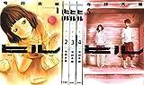 ヒル コミック 1-5巻セット (BUNCH COMICS)