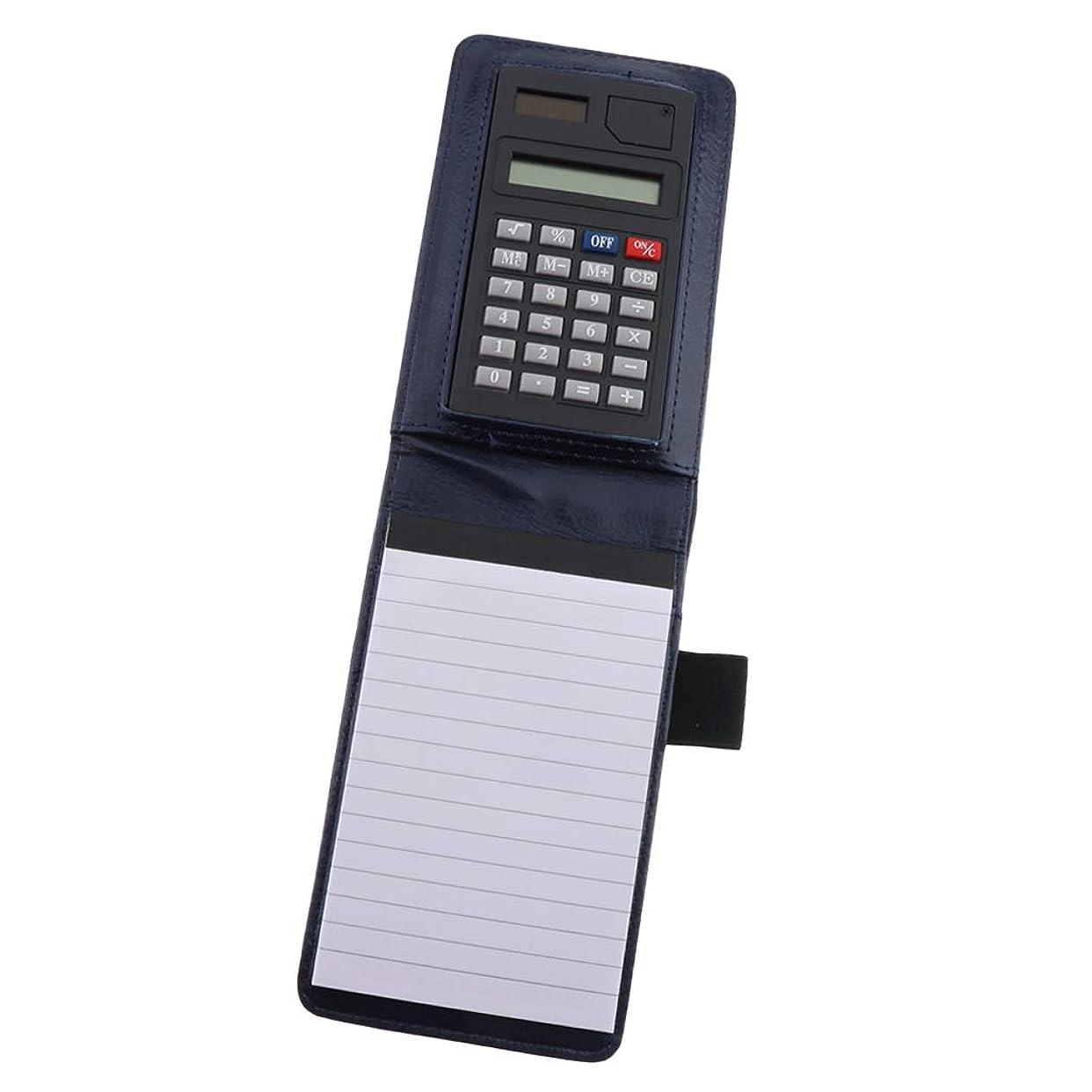 パートナートチの実の木記事A7 ノートブック メモ帳 ハードカバー 革製 電卓付き 全4色 - 濃紺