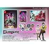 Dusk Diver 酉閃町 -ダスクダイバー ユウセンチョウ- スペシャルリミテッドエディション (【特典】缶バッジセット(7種)、アートブック、追加衣装DLコード - Switch