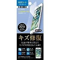 iPhone7/6s/6フィルム 4.7インチ対応 iJacket 液晶保護フィルム キズ修復 光沢