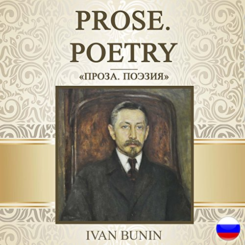 Prose. Poetry [Russian Edition] audiobook cover art