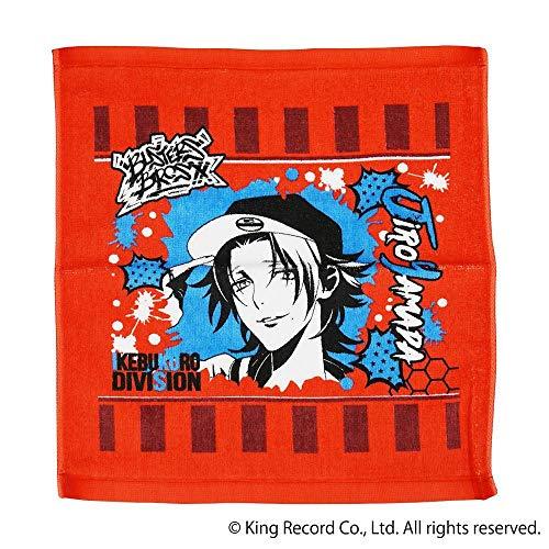 ヒプノシスマイク フェイスタオル Buster Bros!!! 山田二郎 D713-851