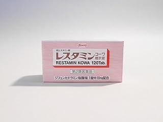 【第2類医薬品】レスタミンコーワ糖衣錠 120錠 ×5