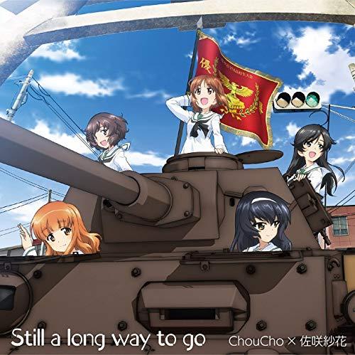 ガールズ&パンツァー TV&OVA 5.1ch Blu-ray Disc BOX テーマソングCD 「Still a long way to go」(特典なし)