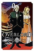 Overlord, Vol. 9 (manga) (Overlord Manga)