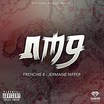 AMG (feat. Jermaine Niffer)