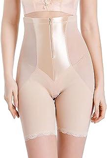 شورت تشكيل الجسم عالي الخصر للنساء ملابس داخلية لتشكيل الجسم مع سحاب (اللون: بني، المقاس: XXXXL)