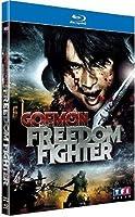 Goemon, the Freedom Fighter [Blu-ray]