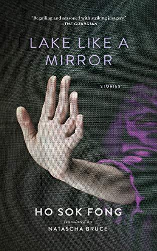 Lake-Like-a-Mirror