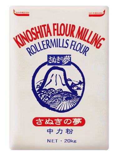 木下製粉 さぬきの夢 20kg 手打ちうどん用 中力粉 国産小麦100%使用