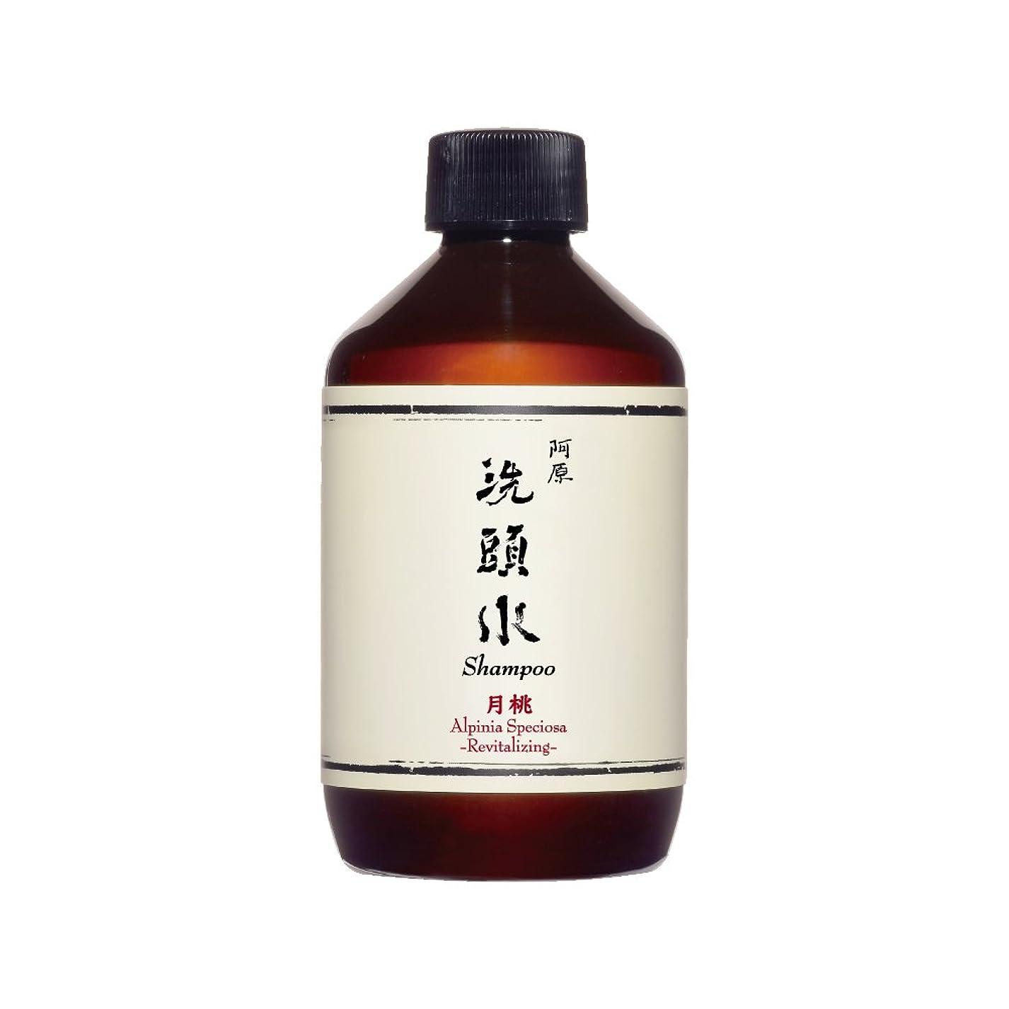 ペネロペ悩みYUAN(ユアン) 月桃(ゲットウ)スカルプシャンプー 50ml