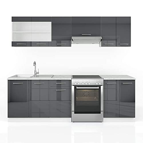 Küchenzeile 270 cm: Amazon.de