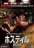 HOSTILE[DVD]