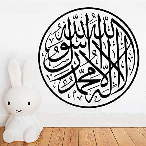Wall stickers Islamic Arabic calligraphy pvc decals home living room Muslim stickers wall decoration57x57cm