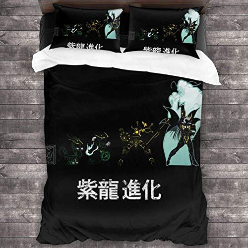 Yuanmeiju Juego de Cama Shinryaku! Ika Musume Arrows Soft Microfiber Polyester 3 Piece Luxury Lightweight Bedding Set Bed for Adults Kids 1 Comforter Cover + 2 Pillowcases