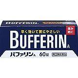 【指定第2類医薬品】バファリンA 60錠 ×2