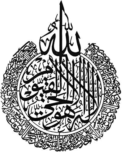 muslim islam eid mubarak ramadan crystal wall stickers,islamic wall garniture unique beautiful wall decoration,calligraphy large metal wall art islamic wall art (Black)